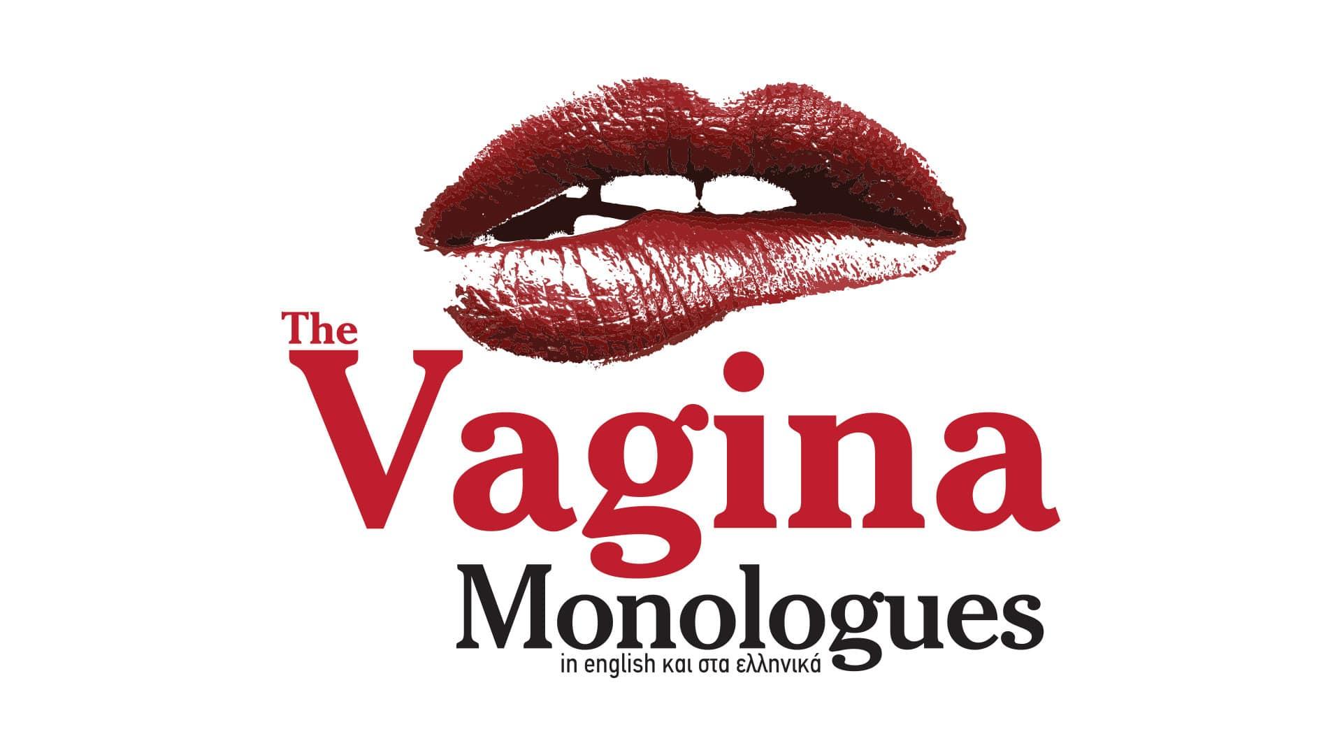 The Vagina Monologues | Logo