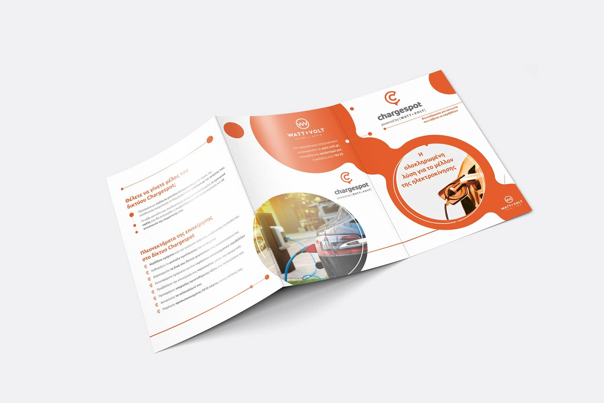 A4 trifold brochure b2b 2 Chargespot