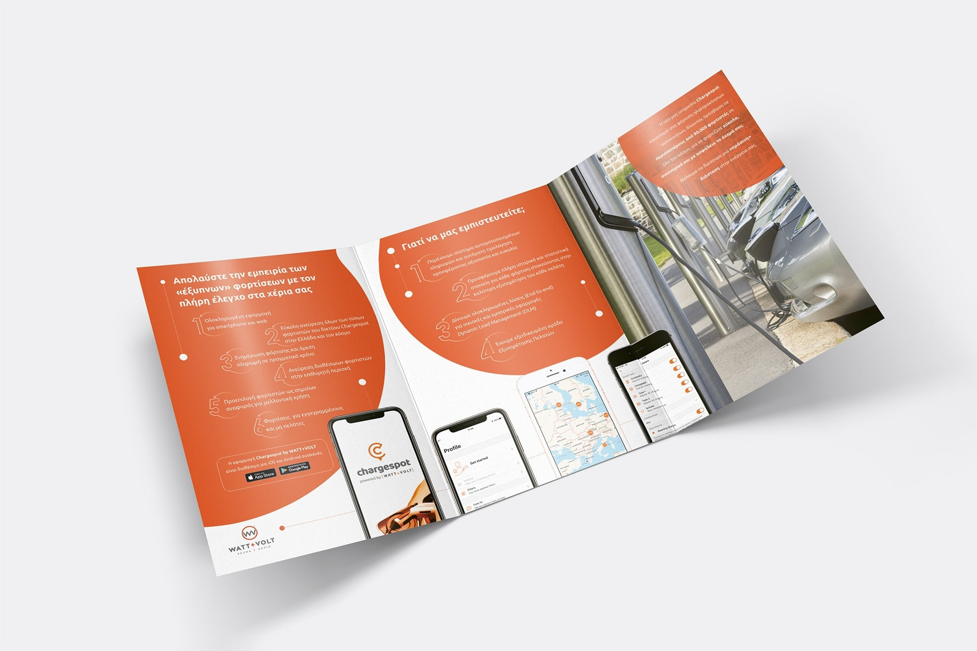 A4 trifold brochure b2b 3 Chargespot