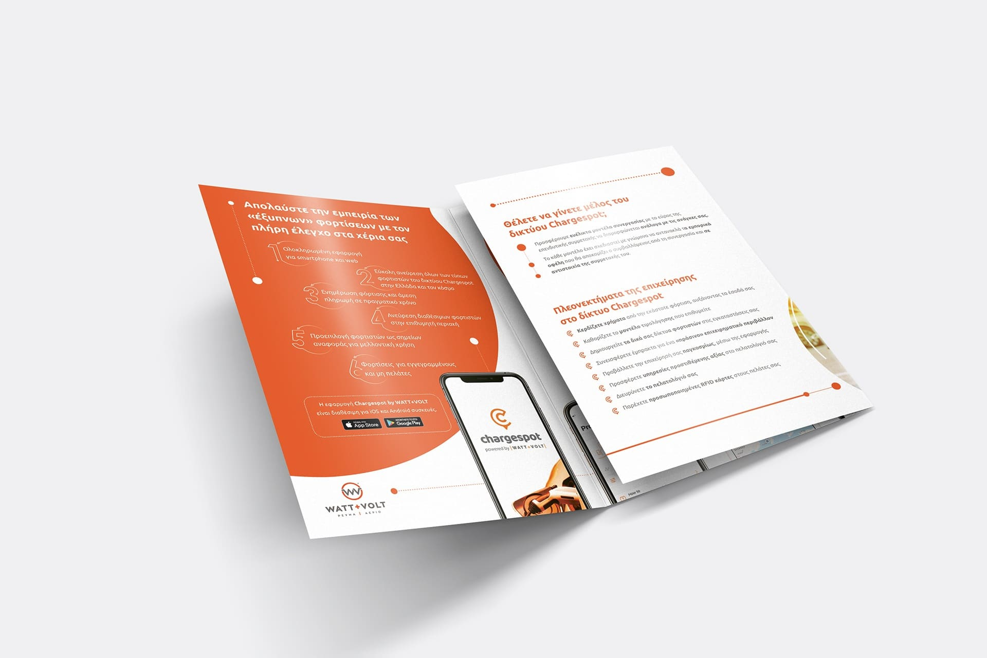 A4 trifold brochure b2b 4 Chargespot