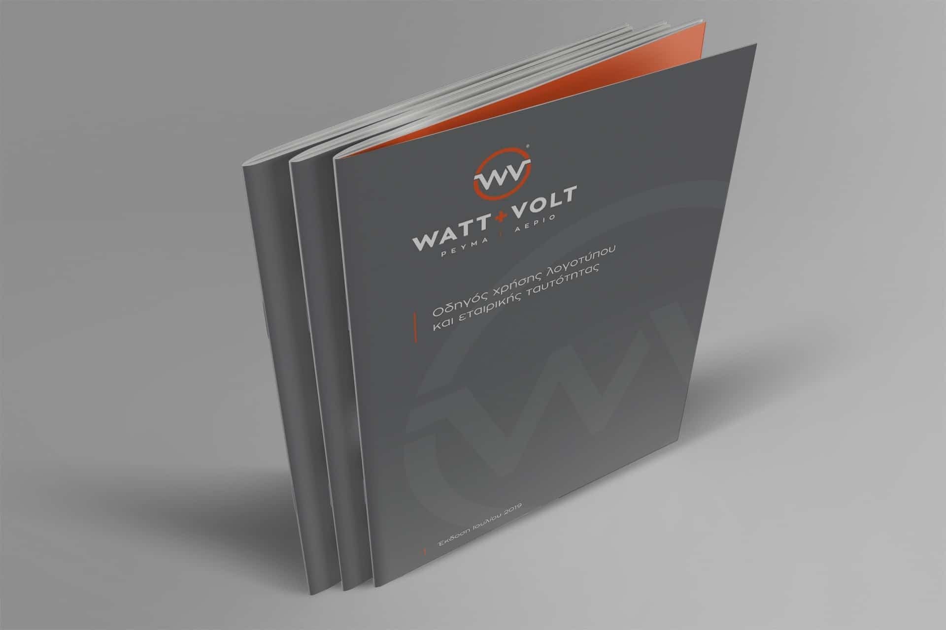 WATT+VOLT Brand Guidelines