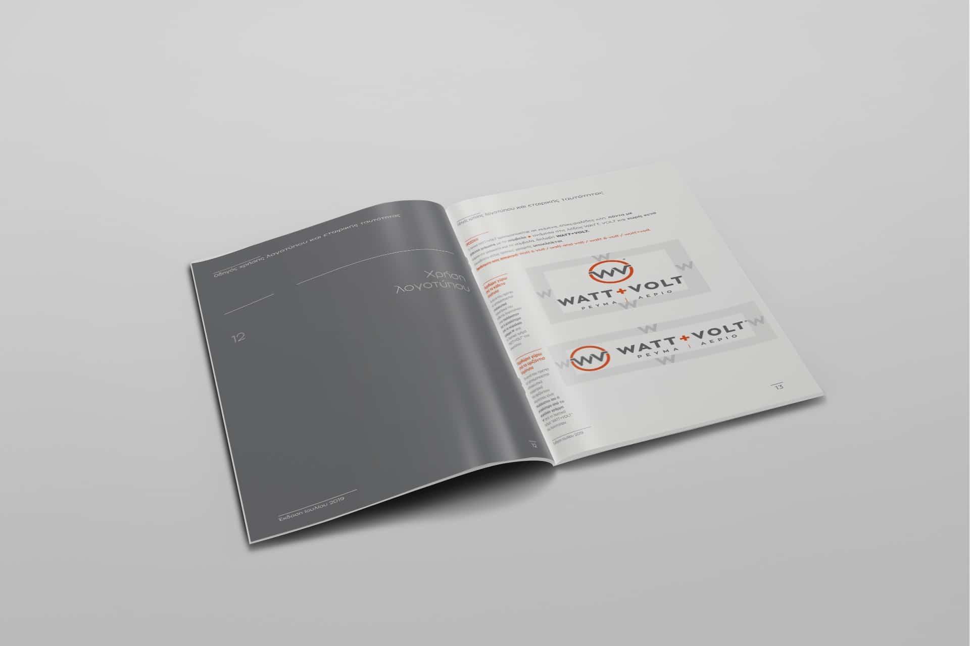 WATT+VOLT Brand Guidelines Γραφίστας Σπύρος Ηλιόπουλος